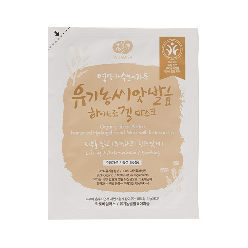 Whamisa_Organic_Seed_and_Grains_Hydrogel_Mask_Single